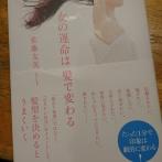 女の運命は髪で変わる 渋谷青山美容室ヘアーゲスト