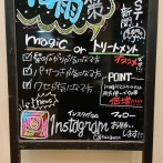 髪の梅雨対策 渋谷青山ヘアーゲスト