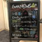 guest news!!!